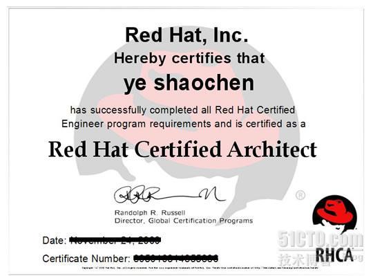 我的RHCA系统架构师之路随想-叶绍琛博客