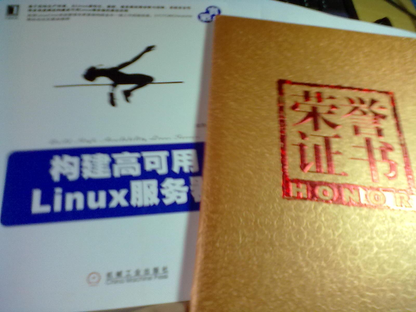 晒晒我的2011年IT技术博客50强礼品-叶绍琛博客