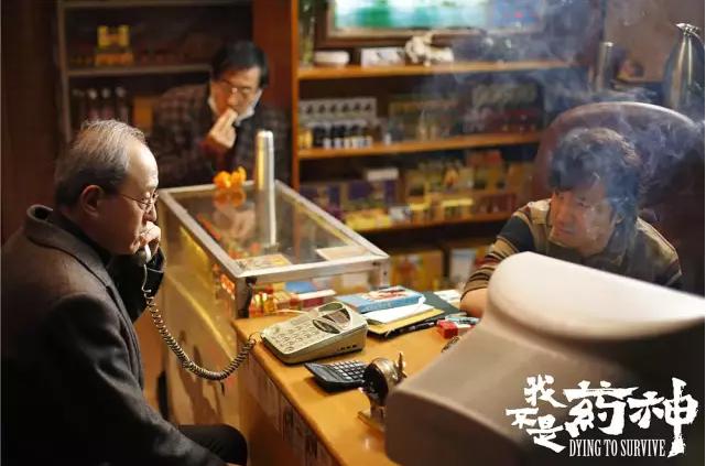 刷爆朋友圈的《我不是药神》给创业者的 5 条启示!-叶绍琛博客